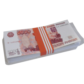 Russian 5000 Ruble Cash Stack