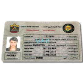 United Arab Emirates Drivers Licence